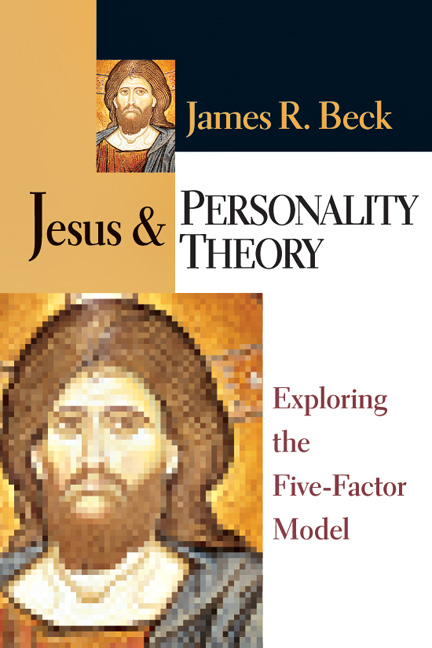 Jesus and Personality Theory
