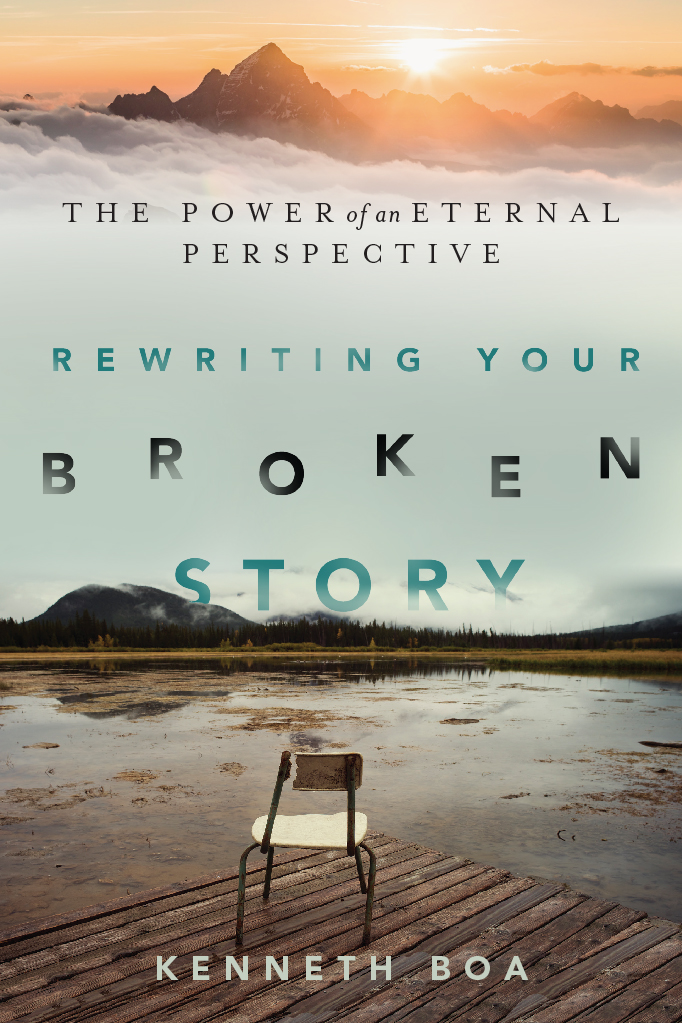 Rewriting Your Broken Story
