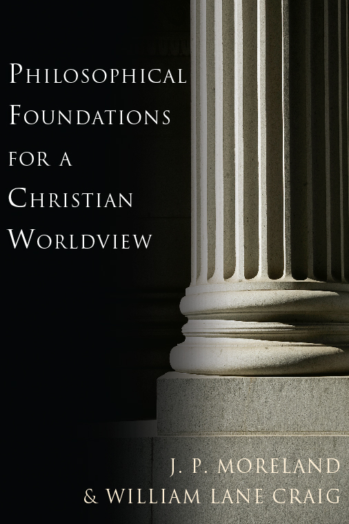 my christian worldview