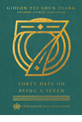 Forty Days on Being a Seven